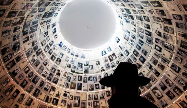 The Hall of Names at the Yad Vashem Holocaust Memorial in Jerusalem